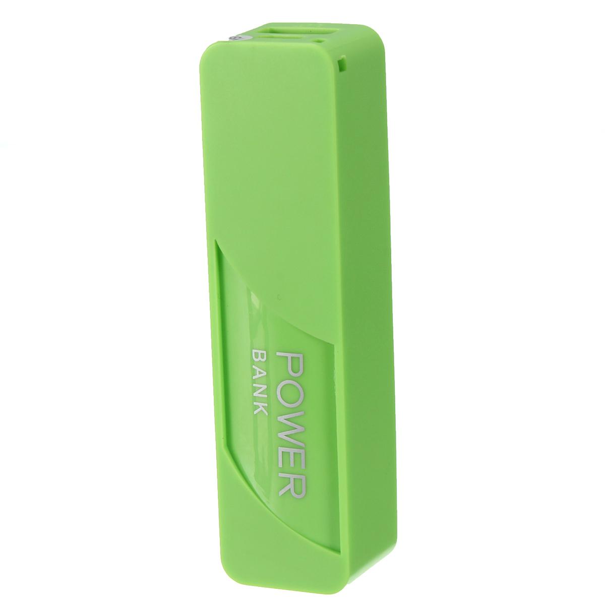 Modern 2600mah batterie externe secours chargeur power - Batterie secours portable ...