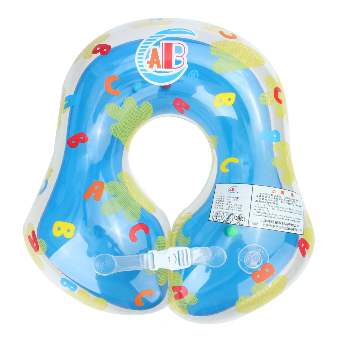 Baby Spaß Schwimm...