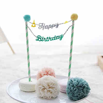 Cake Decor Flags : Baby Bunting Banner Kit Topper Tools Cup Cake Picks ...
