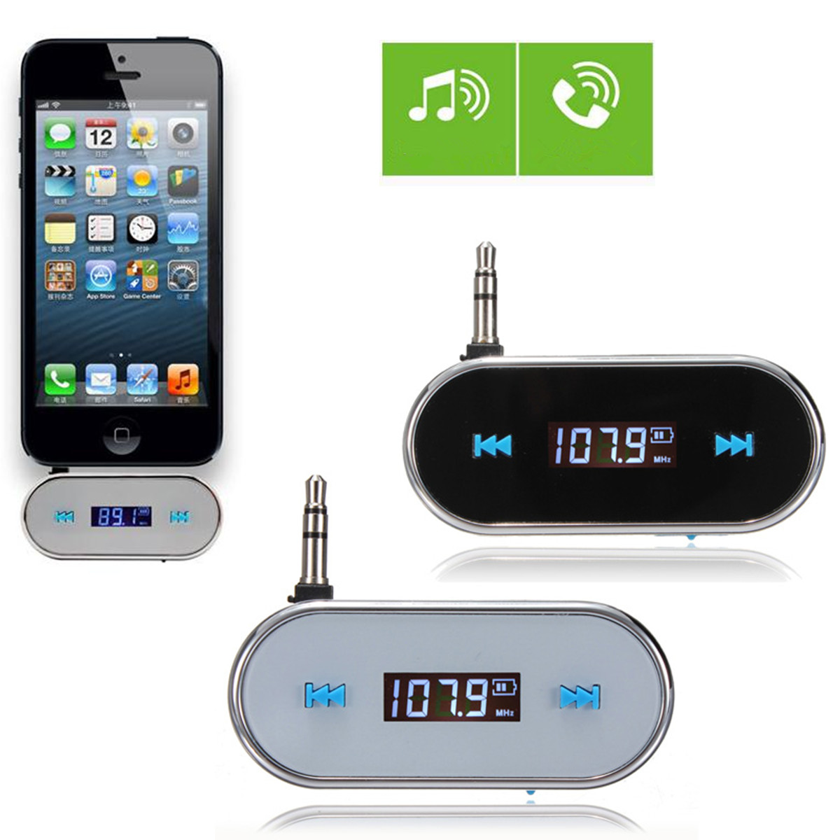 wireless 3 5mm car lcd display fm transmitter for iphone 6 6plus 5s 5c android ebay