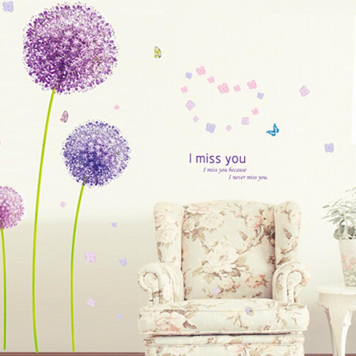 Sticker Mural Sakura Fleur Autocollant Romantique D Coration Salon Chambre Ebay