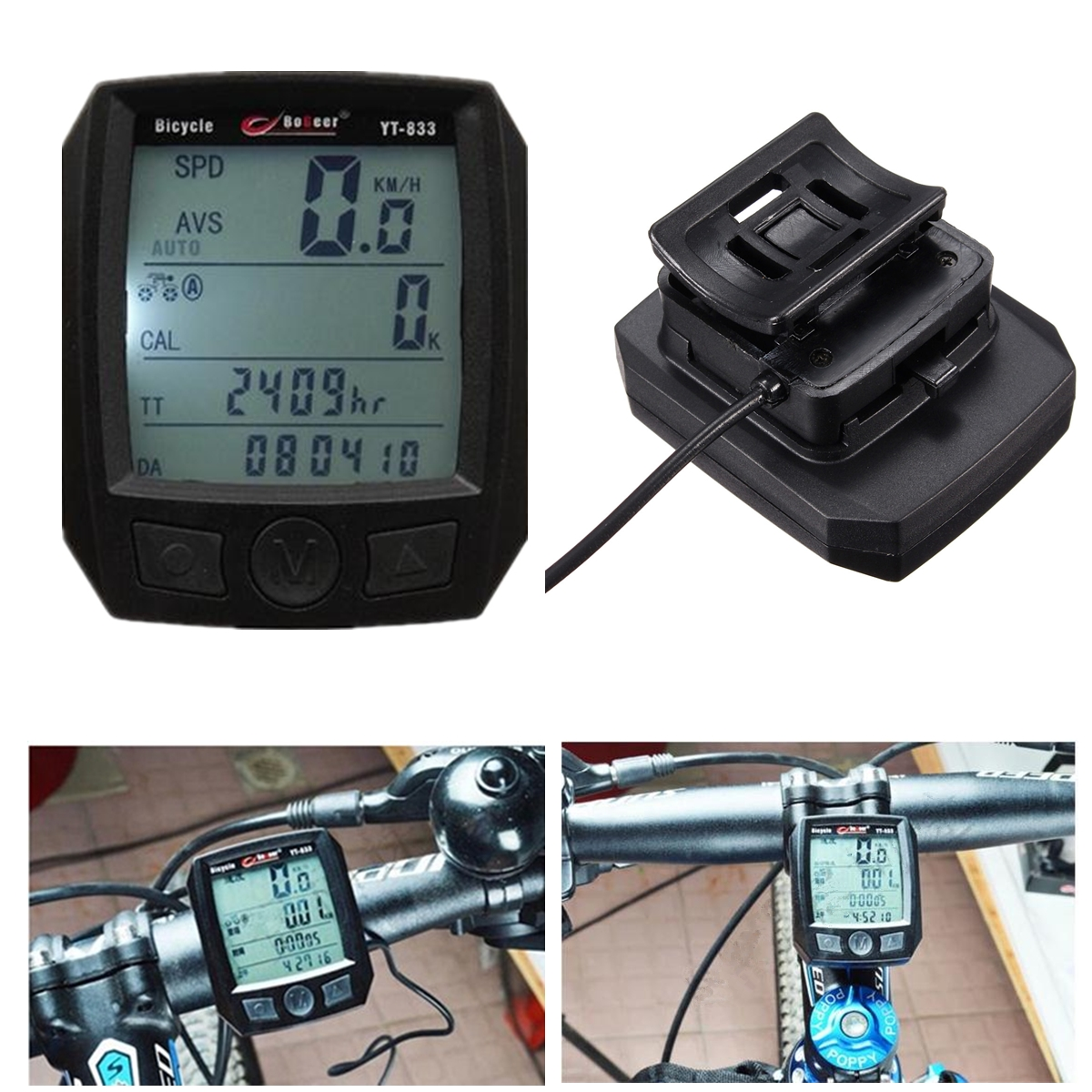 fahrradcomputer fahrradtacho tachometer rad bike fahrrad. Black Bedroom Furniture Sets. Home Design Ideas