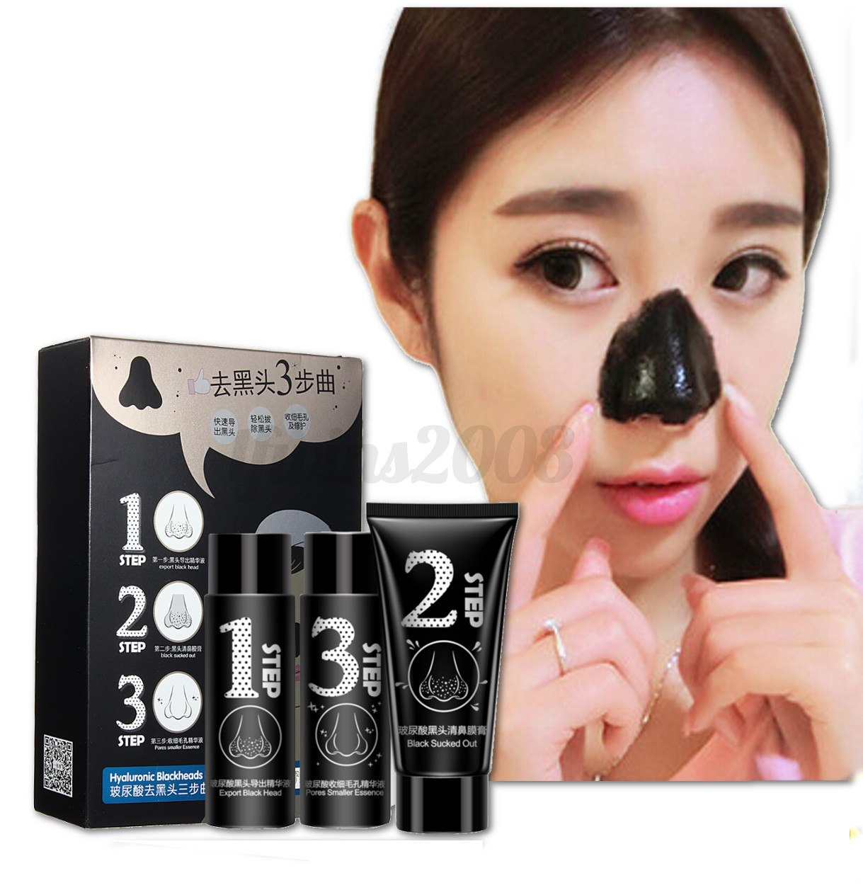 3 tape masques anti point noir acn peau nez visage soins black mask remover eur 5 45. Black Bedroom Furniture Sets. Home Design Ideas