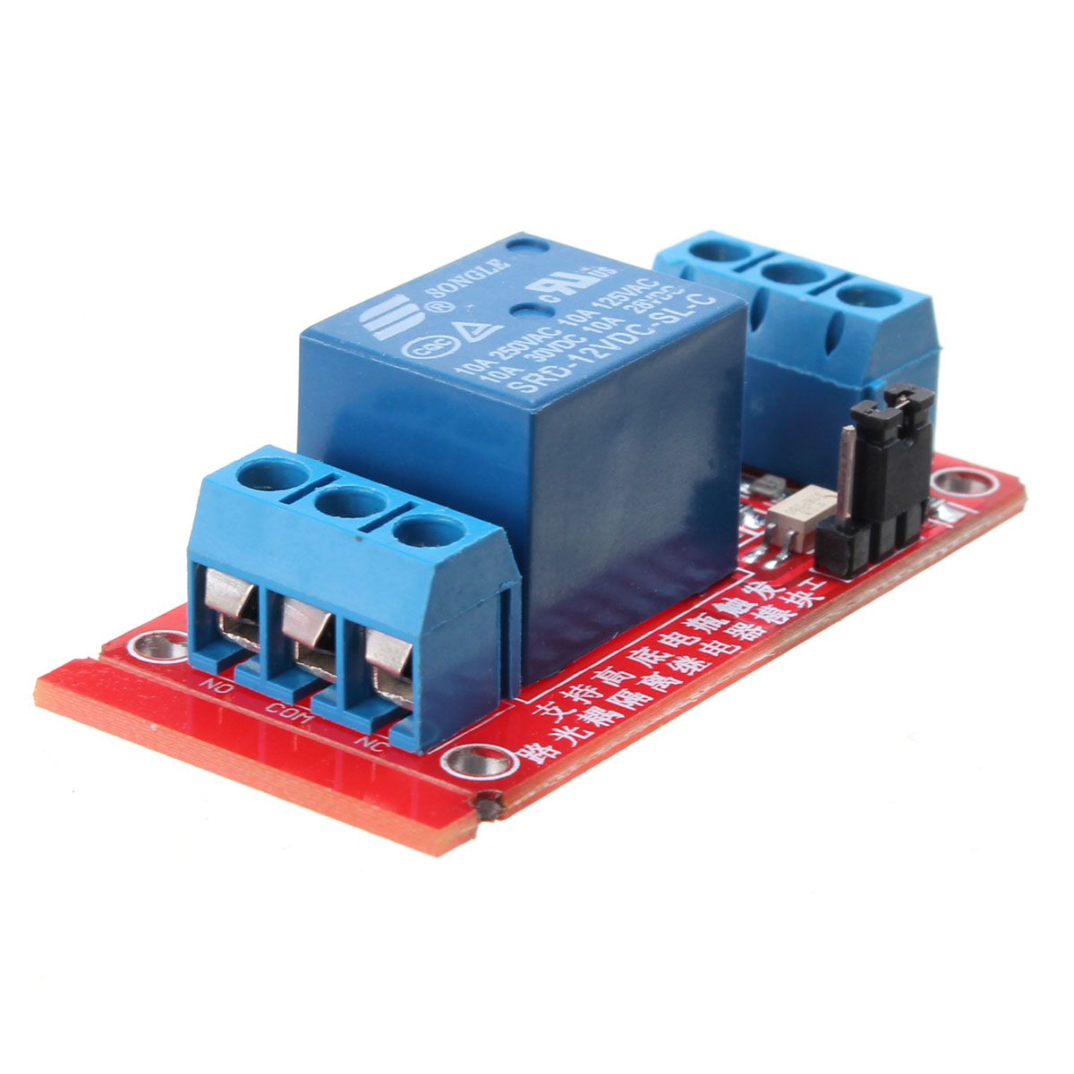 5pcs 1 channel relay module with optocoupler h l level. Black Bedroom Furniture Sets. Home Design Ideas