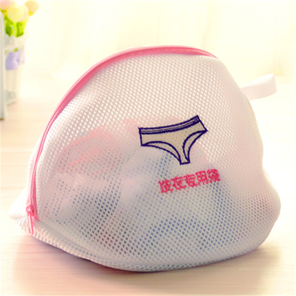Zipped Mesh Washing Bag Basket Net Underwear Bra Lingerie for Laundry Machine