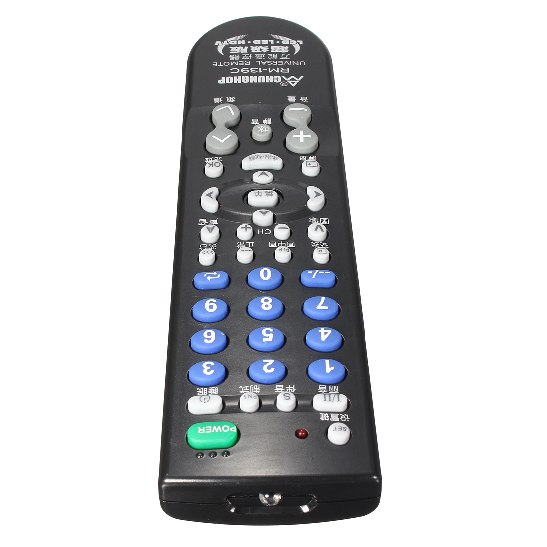 universal tv remote control controller for 1000 brand tv television sets ebay. Black Bedroom Furniture Sets. Home Design Ideas