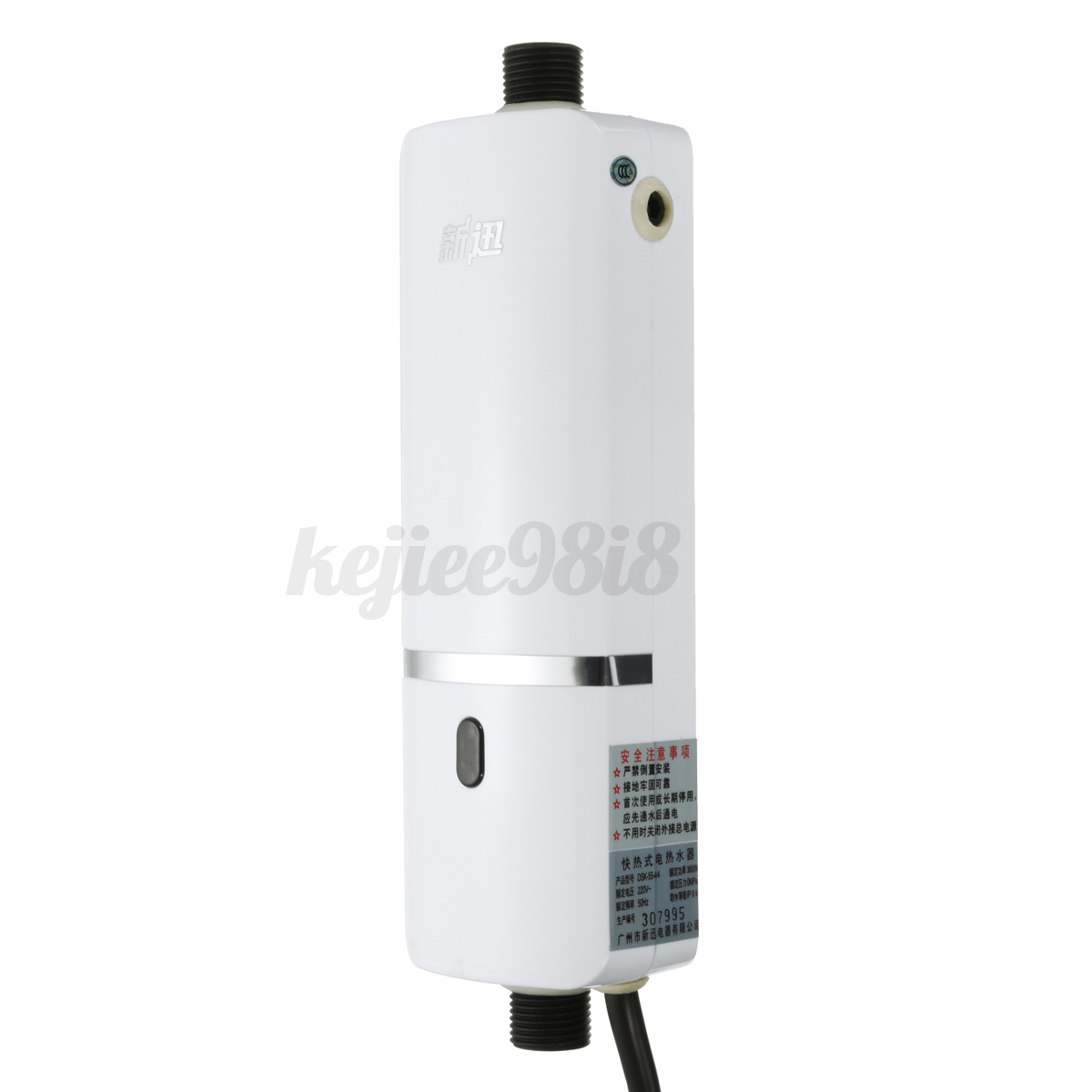 Bathroom kitchen electric instant hot water system for 3 bathroom tankless water heater