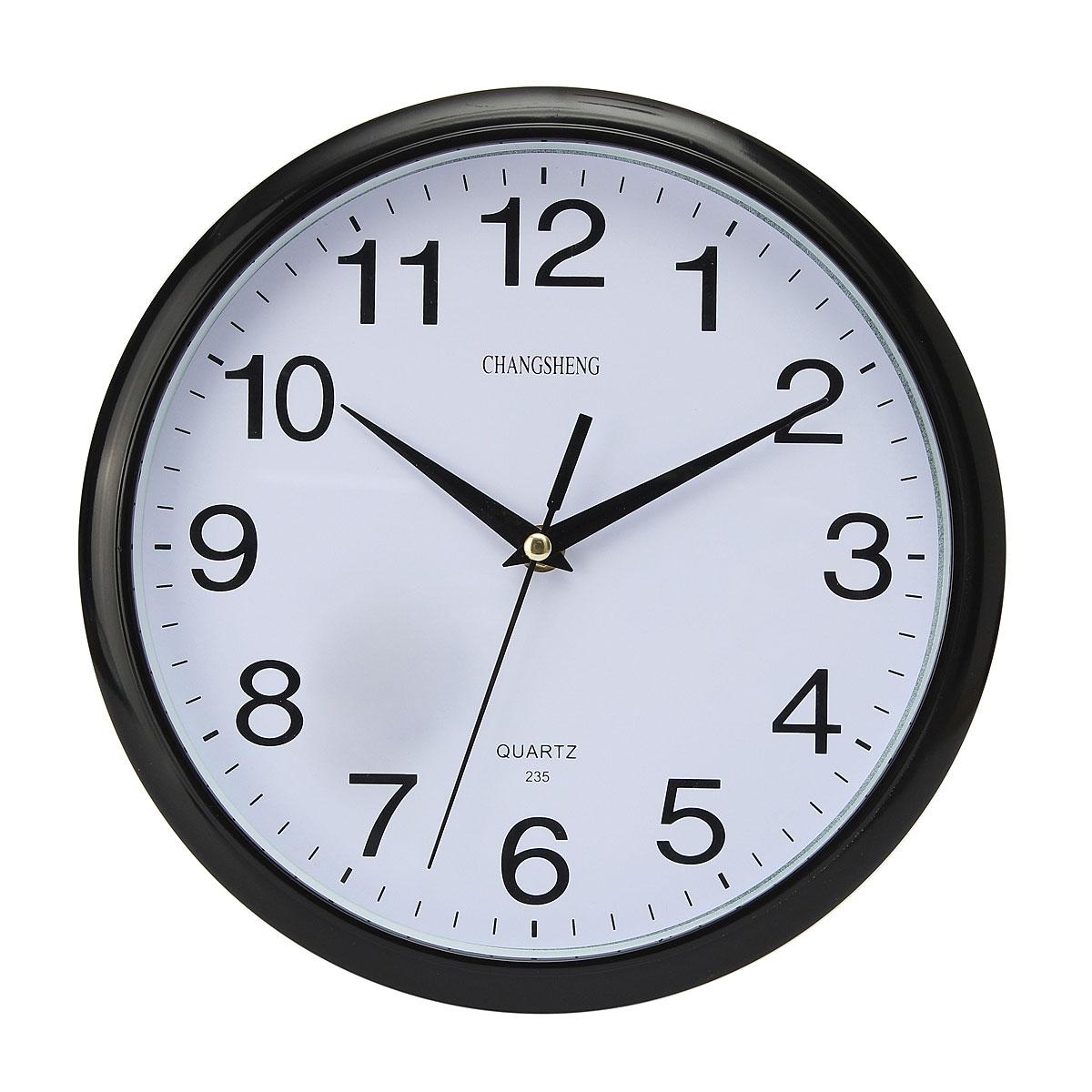 Silent Kitchen Wall Clock Round