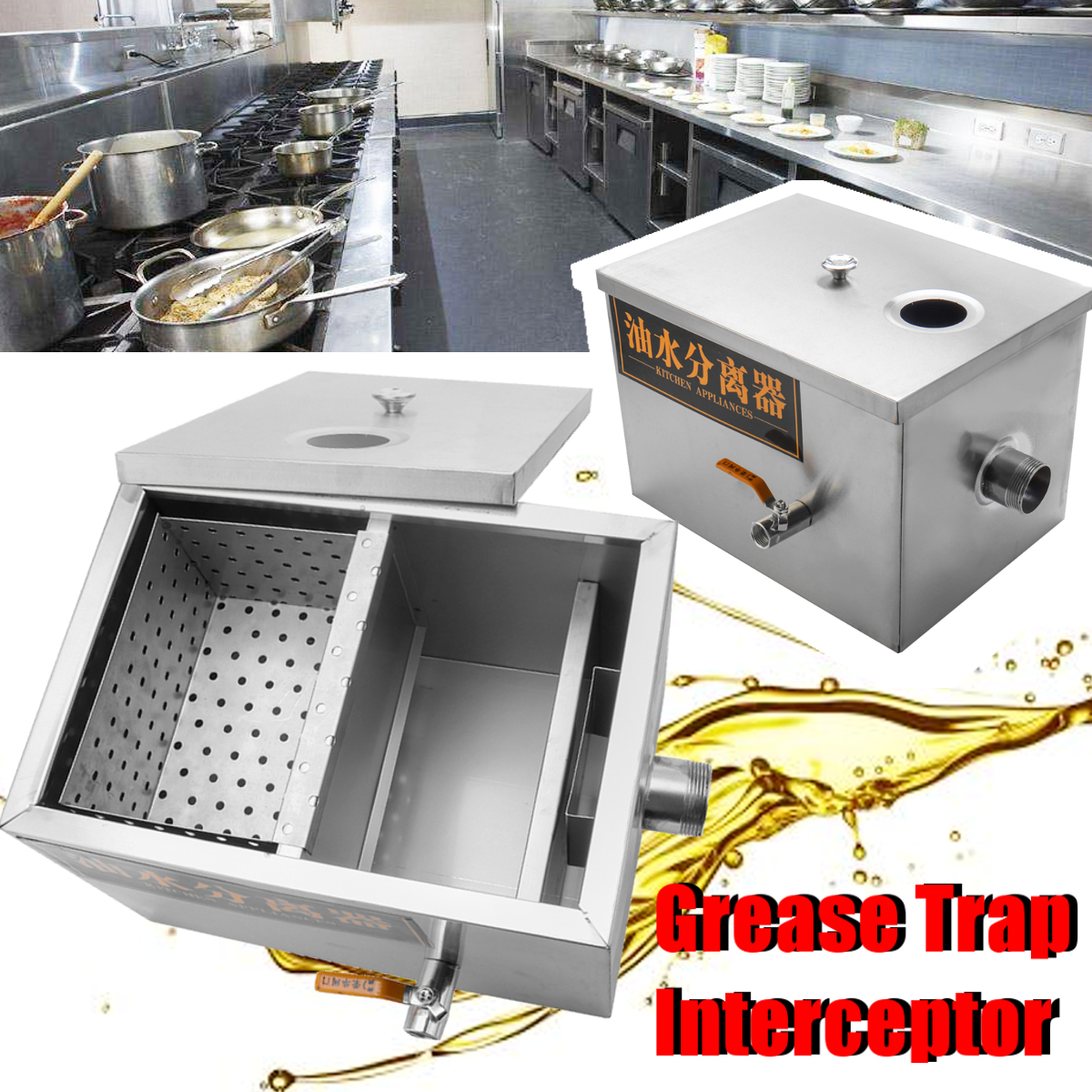 Industrial Kitchen Grease Trap: 500 (m3/h) Stainless Steel Grease Trap Interceptor