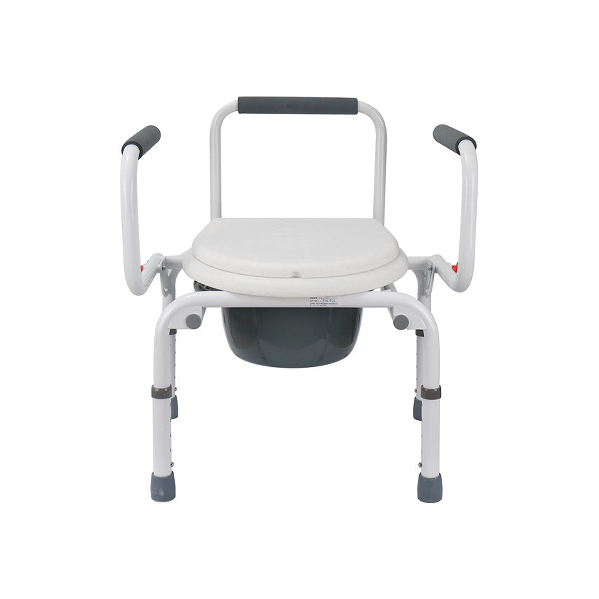 3 in 1 Commode Toilet Shower Bedside Chair Fold-up Mobile Disablity ...