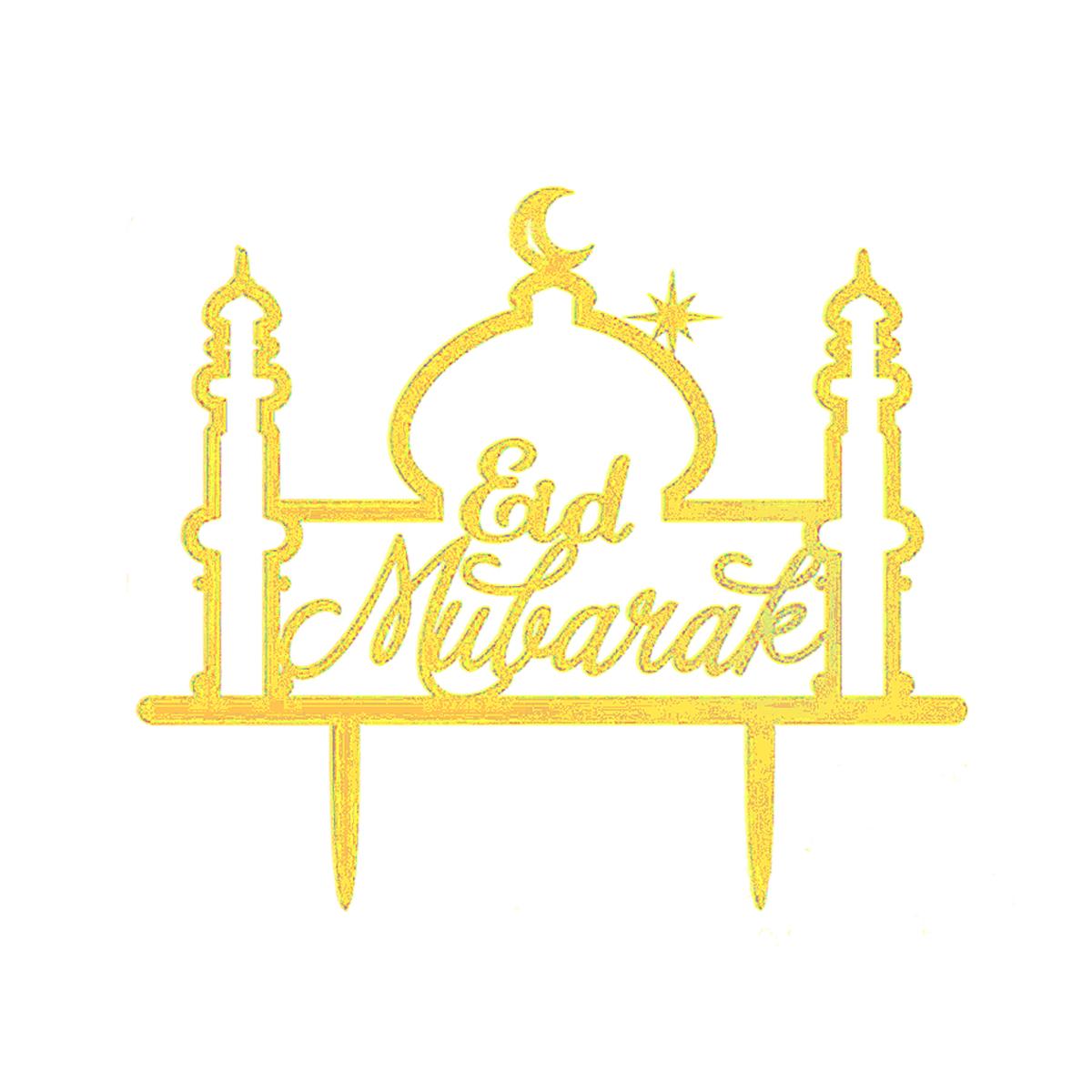 6-Type-Eid-Moubarak-Gateau-Topper-Autocollant-Decor-Musulman-Cupcake-Pick-Carte