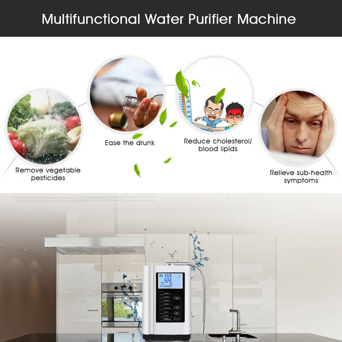 multifunctional water purifier machine