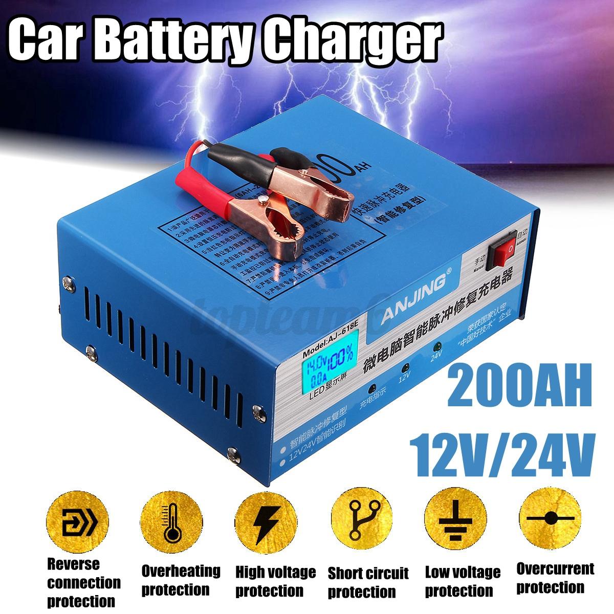 250V 12//24V 200AH Full Automatic Intelligent Car Battery Pulse Repair Charger