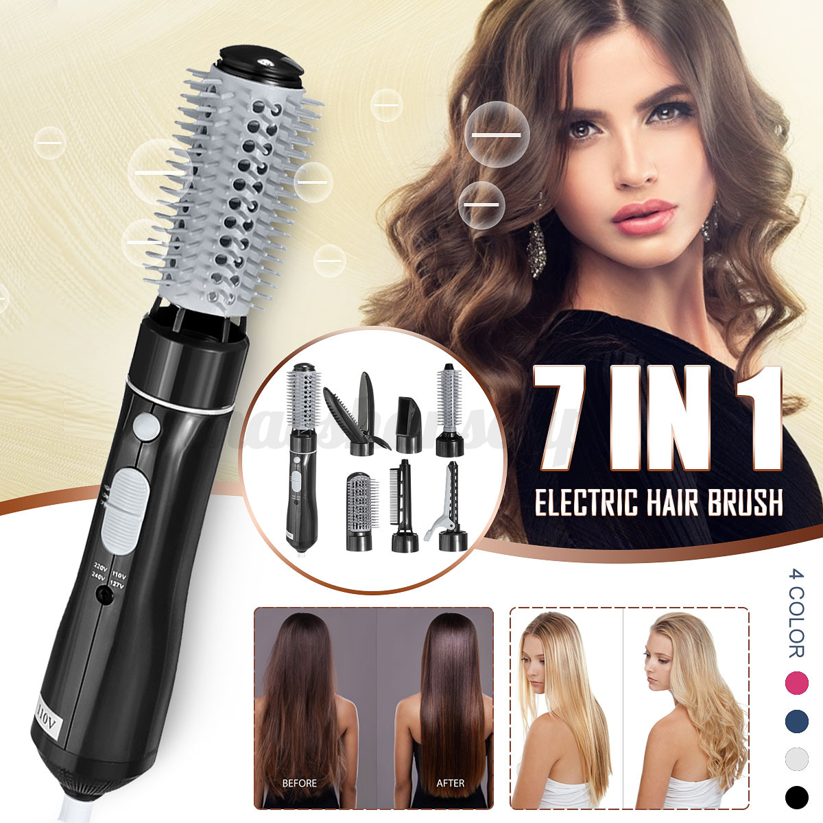 7 in1 One-Step Hot Air Hair Negative Ion Straighten Curl Dry