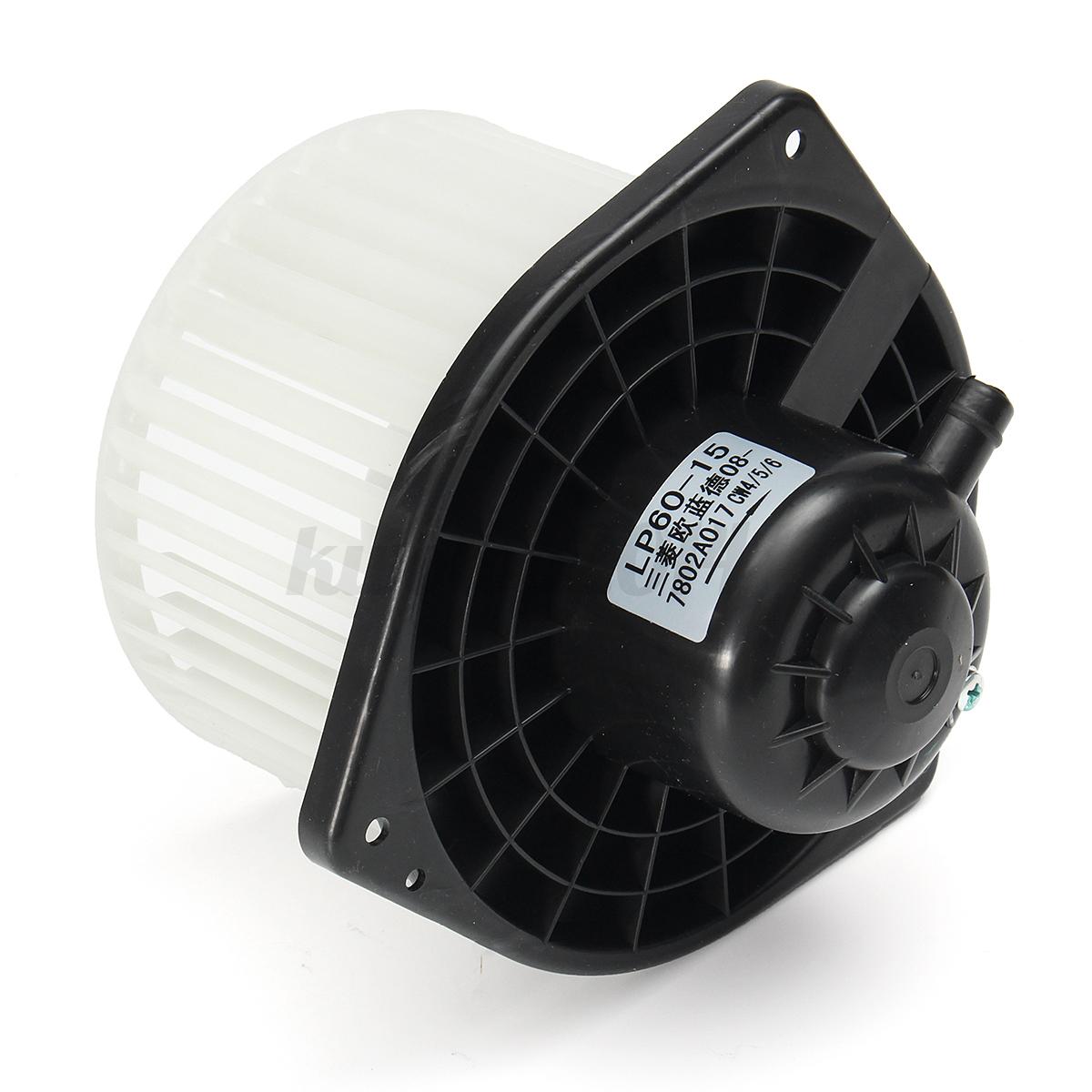 A c fan plastic heater blower motor for mitsubishi lancer for Ebay motors financing bad credit