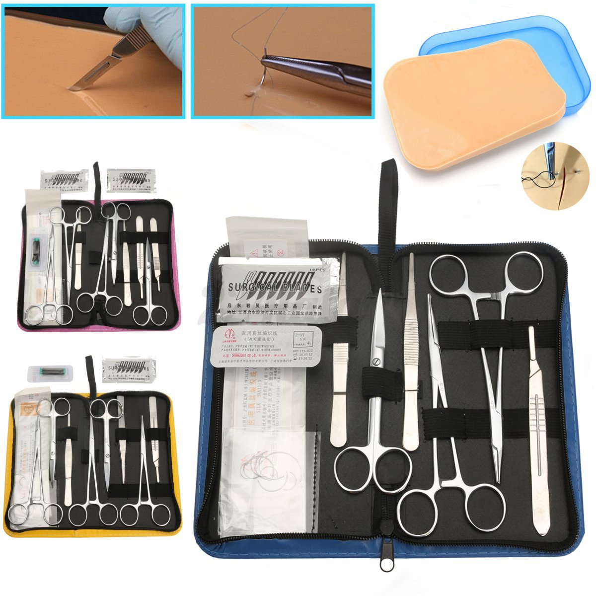 Student Practice Suture Surgical/Minor Surgery kit, Military Style ...