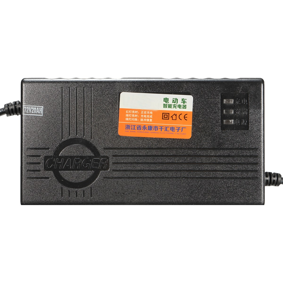 Mighty Max 24V 5A Battery Charger for AM Scooters